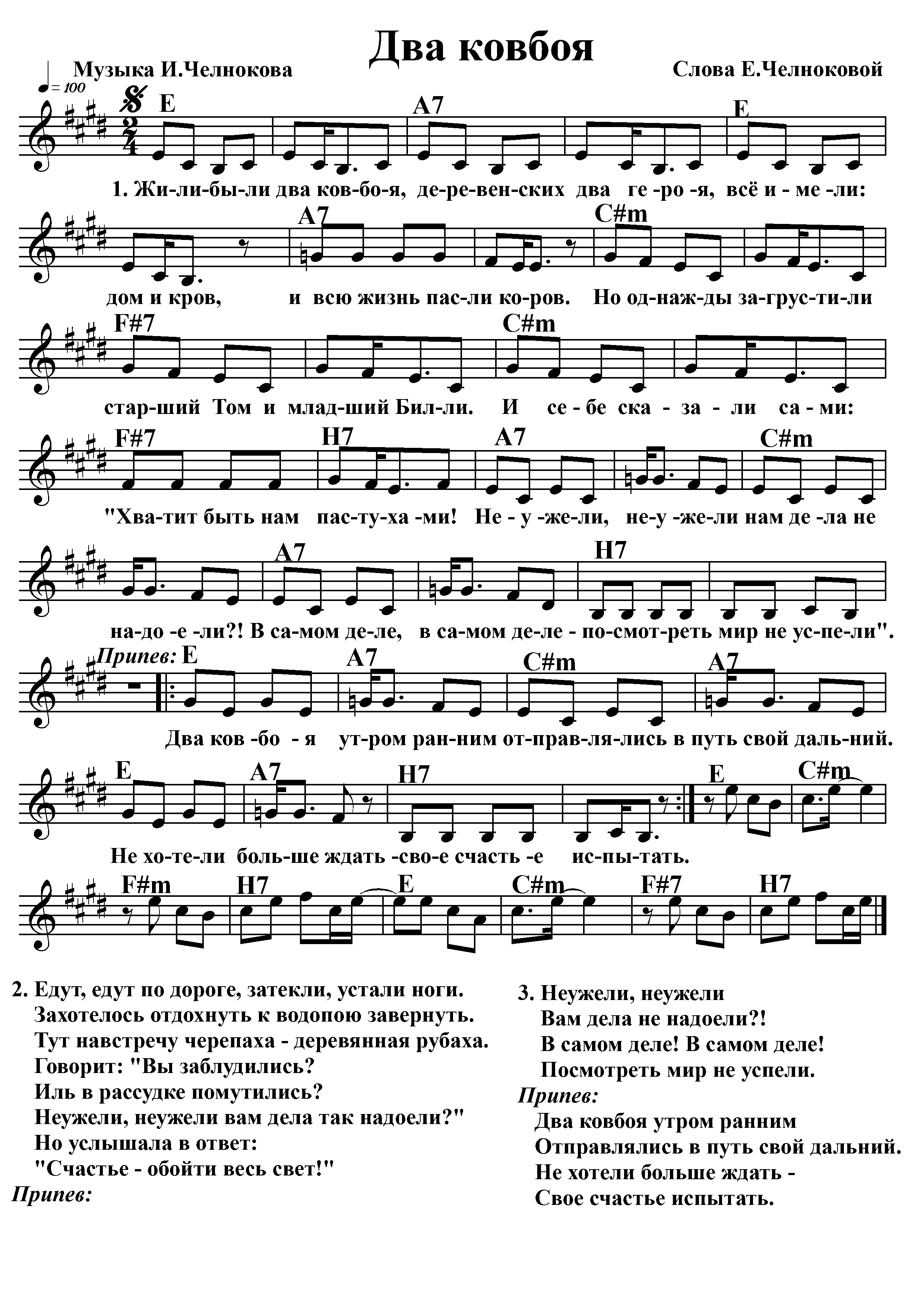 КАББОЙСКАЯ ПЕСНЯ ПЛЮСОВКА ПЕСНЯ СКАЧАТЬ БЕСПЛАТНО